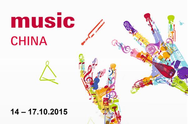 musicchina2015